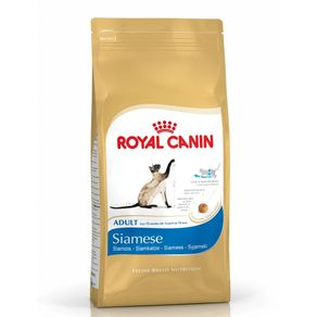 Royal_Canin_Siames