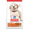 Hills-Science-Diet-Puppy-Large-Breed-Lamb-Meal---Brown-Rice-Recipe-15.5-lib-PE0057