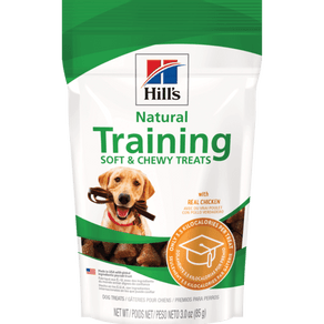 Hills-Science-Diet-Soft---Chewy-Training-Chicken-Treats-3-onz-PE0078