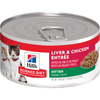 Hills-Science-Diet-Kitten-Savory-Chicken-Entree-Lata-5.5-Onz-PE0081